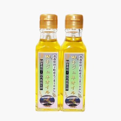 純国産えごま油 田子ジュネオイル 110g 2本セット 110g×2 加工品(その他加工品) 通販