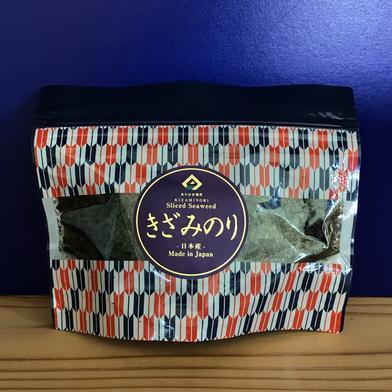 ちょっと<太めきざみ>の「きざみのり」 5袋 20g/袋 宮城県 通販