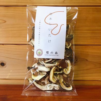 【原木乾燥しいたけ】スライス 〜森から育てる香る木の子シリーズ〜 スライス6袋 岐阜県 通販