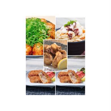 七福丸の全ての商品詰め込みセット 5商品 魚介類(タコ) 通販