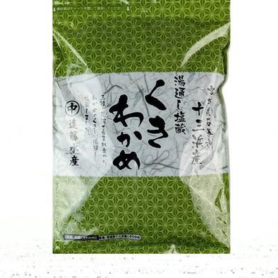 漁師直送!三陸 十三浜産 茎わかめ☆400g×2袋 400g×2袋 宮城県 通販