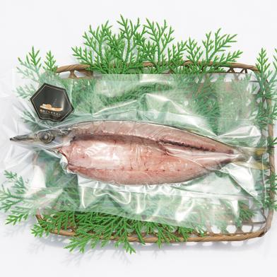 長崎県産 カマスのひらき 5袋 5袋 長崎県 通販