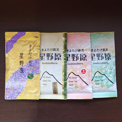 きよたけ銘茶 星野原 特別栽培茶&やぶきた&上煎茶&白折 4点セット 400g(各100g) お茶 通販