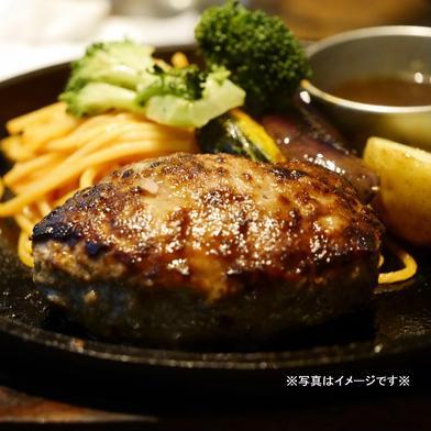 田子牛ハンバーグ(150g×8個入) 150g×8個 青森県 通販