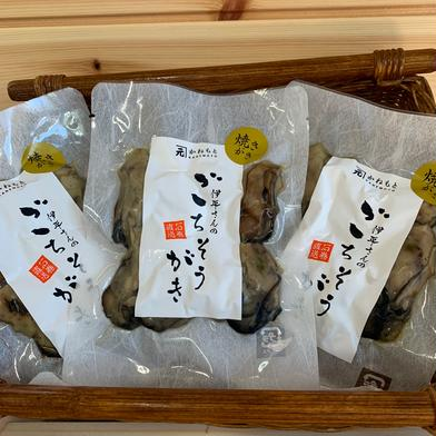 焼き牡蠣3袋 75g×3袋 宮城県 通販