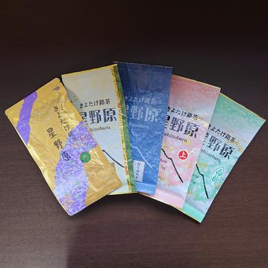きよたけ銘茶 星野原(ほしのばる) 2200円分チョイス 200g~400g お茶 通販