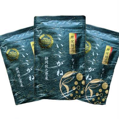 【送料無料】限定特蒸 こいこがね 3袋 ティーバッグ 3.5g×20p 静岡 牧之原 3.5g×20p 3袋 お茶(緑茶) 通販
