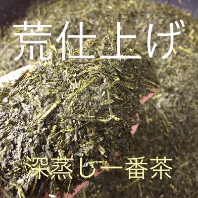 【送料無料】限定特蒸 100g×6袋 深蒸し一番茶 静岡 牧之原 100g×6袋 お茶(緑茶) 通販