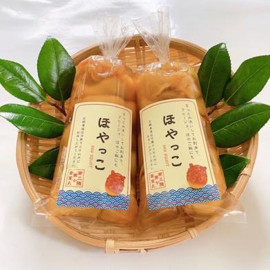 プリプリの肉厚生ほや200g×2本(冷凍) むき身ほや200g×2 宮城県 通販