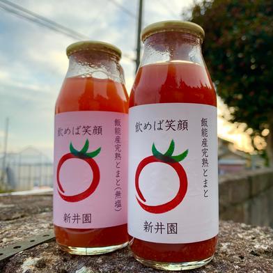 完熟とまとジュースのみくらべセット 180ml/6本入 有塩3本 無塩3本 飲料(セット・詰め合わせ) 通販