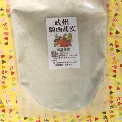 埼玉県加須市産 そば粉500g 風味を保つため真空パックしてあります 500g 遠藤農園