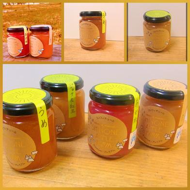 豪華! 4種類のコンフィチュールセット(旭、あかね、ジョナゴールド、梅) 各150g 加工品 通販