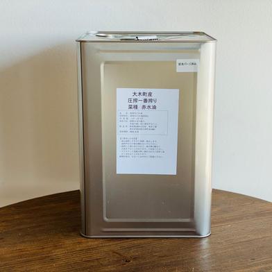 大木町産「わのかおり」プレミアムピュアオイル 16.5kg 調味料 通販