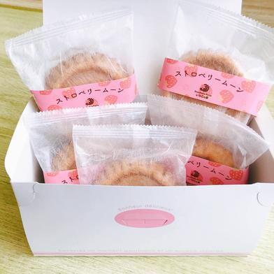 いちごのマドレーヌ 1箱(5個入り) 食材ジャンル: 加工品 > その他加工品 通販