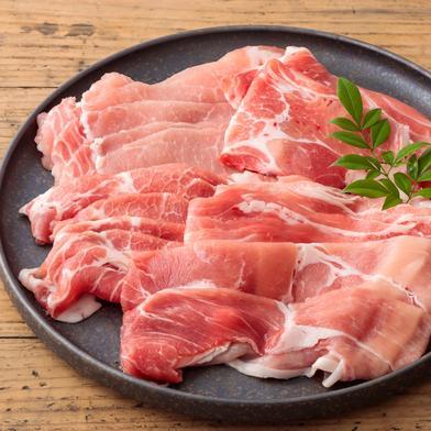【都城産】栗で育てた「くりぷ豚」しゃぶしゃぶセット たっぷり 2.0kg (〜10人前) 2kg 宮崎県 通販