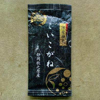 【送料無料】限定特蒸 こいこがね 100g 茶葉 静岡 牧之原 100g お茶(緑茶) 通販