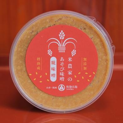 菌が元気な贅沢無添加味噌×2個 500g×2個 調味料(味噌) 通販