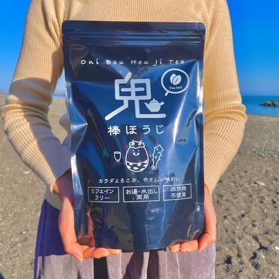 【送料無料】鬼棒ほうじ リーフ 300g入り 棒ほうじ茶 300g 静岡県 通販