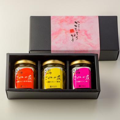 ごはんの友(カレー風味・中華風味・ワイン煮) 100g×3 宮城県 通販