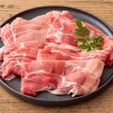 【都城産】栗で育てた「くりぷ豚」しゃぶしゃぶセットB お手ごろパック 1.2kg 1.2kg 宮崎県 通販