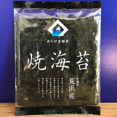 焼海苔<梅> (全形) 5袋 10枚/袋 宮城県 通販