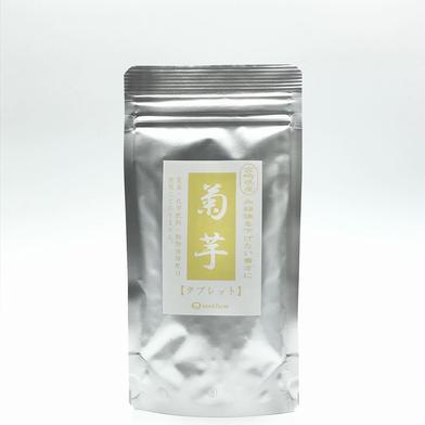 【お試し】菊芋タブレット 農薬化学肥料動物性堆肥不使用  100粒 1粒0.25g×100 25g 宮崎県 通販