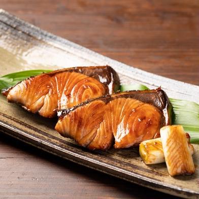 獅子島産ブリ(養殖)切り身 5パック 約1.0㎏ 魚介類(ぶり) 通販