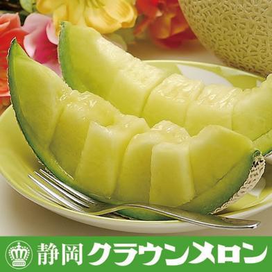 静岡クラウンメロン 白等級Lサイズ 約1.4~1.5Kg 果物 通販