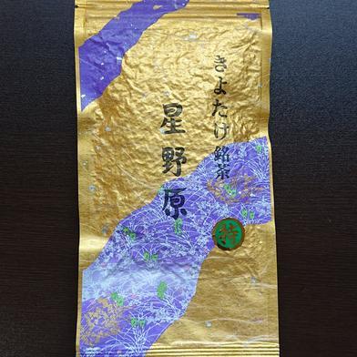 きよたけ銘茶 星野原 特別栽培茶 80g お茶 通販