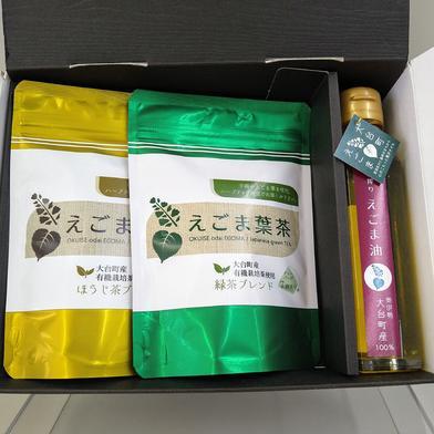 生搾りえごま油・えごま葉茶2種ギフトセット 油:95g 茶:14g(2g×7)2種 果物や野菜などの宅配食材通販産地直送アウル