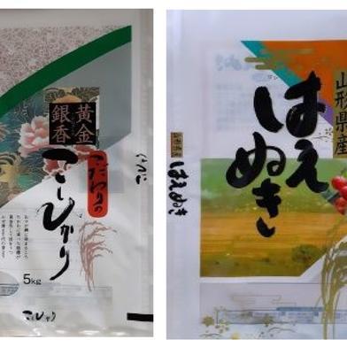 「屋代郷」精米2品種食べ比べセット(コシヒカリ5㎏+はえぬき5㎏) 10㎏(5㎏×2袋) 山形県 通販