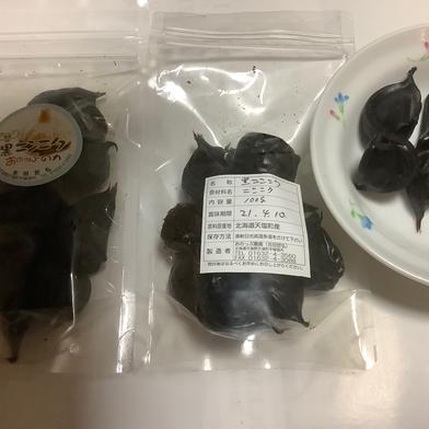 黒ニンニク 100g✖️3袋 食材ジャンル: 加工品 > その他加工品 通販