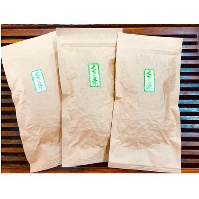 【送料無料】くき茶 最高級 深蒸し棒茶 70g×3袋 静岡 牧之原 70g×3袋 お茶(緑茶) 通販
