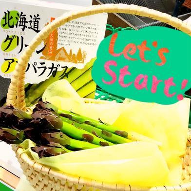 北海道産アスパラガスL/2L混 1kg 1kg 野菜(アスパラガス) 通販