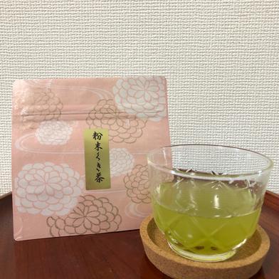 有機JAS認定◆粉末くき茶◆ 40g キーワード: JAS 通販