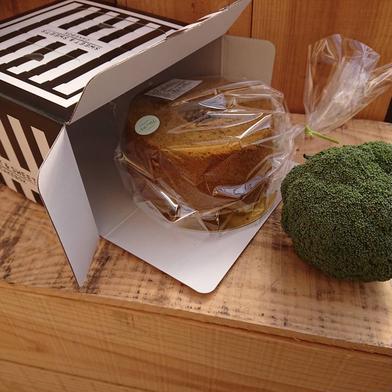 お野菜シフォン ブロッコリー 1ホール 愛知県 通販