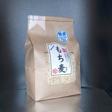 ハイパワーもち麦フクミファイバー 精麦1㎏×4袋セット 1kg×4袋セット 兵庫県 通販