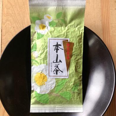 有機JAS認定◆やぶきた上煎茶◆ 100グラム キーワード: JAS 通販