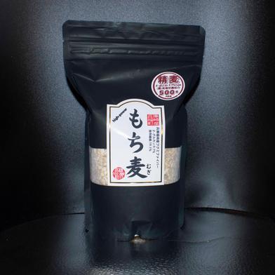 ハイパワーもち麦フクミファイバー BlackPackage500g×4袋セット 500g×4袋セット 兵庫県 通販