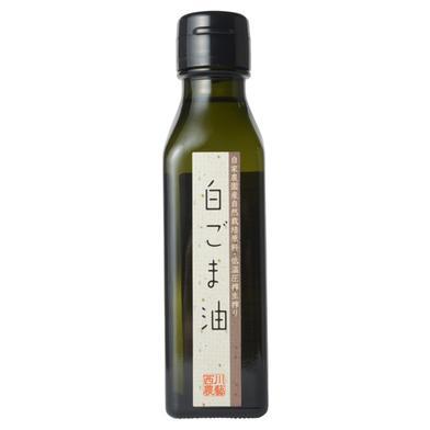 自家農園産自然栽培原料・低温圧搾生搾り白ごま油 110g 調味料 通販