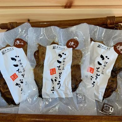 牡蠣の燻製3袋 75g×3袋 宮城県 通販