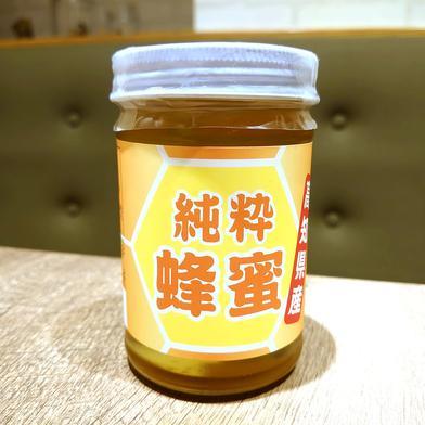 前川様専用土佐の百花はちみつ3個セット 230g×3本 果物や野菜などの宅配食材通販産地直送アウル