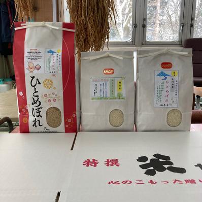 『みんなで頑張ろう米❗️』あきたこまち/ひとめぼれ精米3kg食べ比べセットとひとめぼれ玄米5kgのセット 11kg キーワード: 米 通販