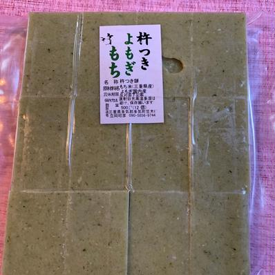 農家が作る杵つき「もよき餅」500g(12個入) 500g(12個入) 加工品(その他加工品) 通販