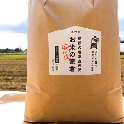 農薬も肥料もサヨナラ米!艶もちミルキークィーン4.5Kg白米(30合入) 4.5Kg白米 キーワード: 米 通販