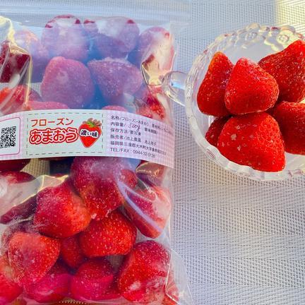 フローズンあまおう500g 500g 果物や野菜などのお取り寄せ宅配食材通販産地直送アウル