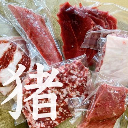 ジビエ猪之国 猪肉各部位食べ比べセット750g 猪肉750g