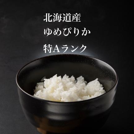 ショクラク 北海道産ゆめぴりか10kg 10kg