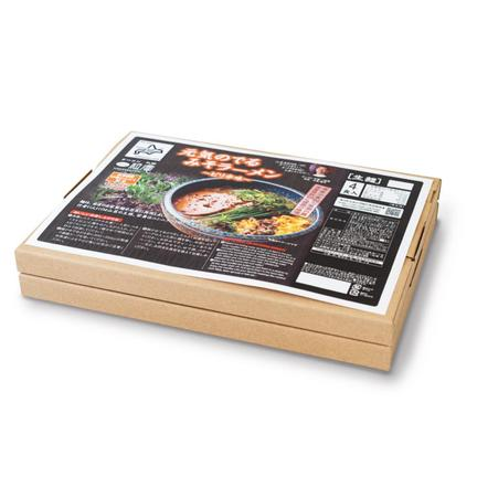 冷凍セット:生ラーメン&ギョーザ&チャーシュー(お歳暮) 生ラーメン・スープ付き4食入り【麺130g/スープ63g×4食】×2箱、チャーシュー500g、道産チーズ入り手作りギョーザ【6ヶ:150g入り】×3パック OWLで地域の飲食店を盛り上げよう