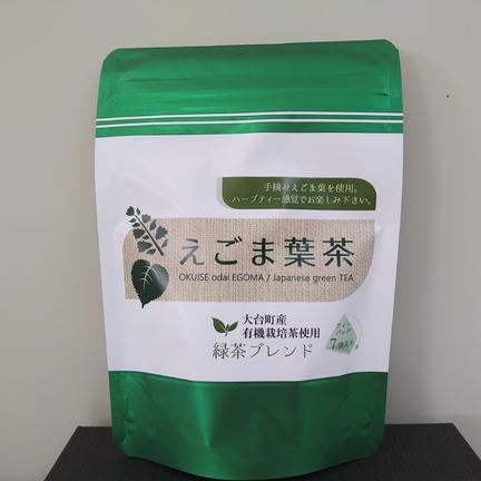 奥伊勢えごま倶楽部 🍃えごま葉茶2種セット!(緑茶ブレンド・ほうじブレンド) 14g(2g×7袋)×2